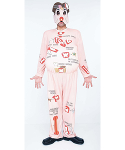 Adult operation costume